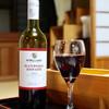 湯之島館 - ドリンク写真:赤ワインボトル