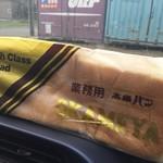 おかめや - 大角食パン、550円です。
