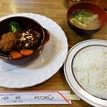 宝亭 - ランチの特製ビーフシチュー