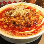 拉麺天弓 - 大辛麻婆麺。
