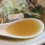 寛~くつろぎ~ - 冷製でも濃密な煮干しスープ