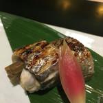 味あら井 - 太刀魚の八幡巻 焼き仕立て