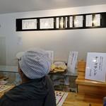 吉田パン - 自分の番になったら注文してお金を払ってそれから作り始めてもらうので時間がかかる