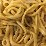 野菜みそラーメン 鬼首 - 黄金に輝く自家製麺