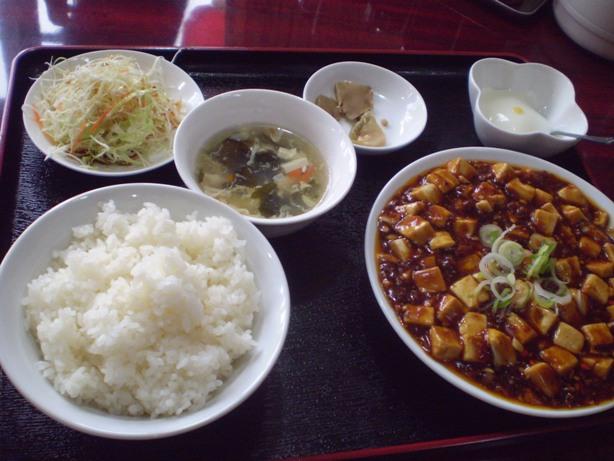 新中国料理 福香亭