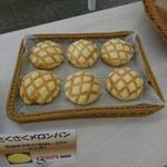 瀬戸内工房 ラパンラパン - 料理写真: