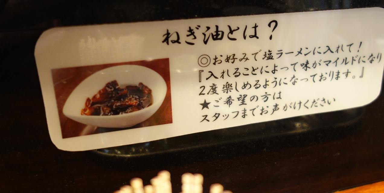 ラーメンぐんじ 名電高前店