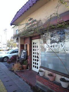 山城軽食喫茶