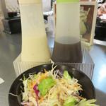 極味や - おかわり自由のサラダです。 ドレッシングは2種類。