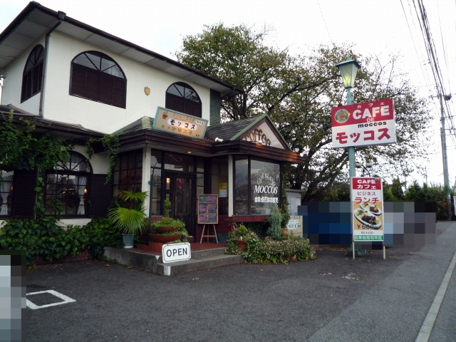 モッコス珈琲館 松橋本店