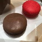 リンツ ショコラ カフェ - デリース ダークチョコレート ストロベリー