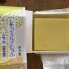 桔梗屋織居 - 料理写真: