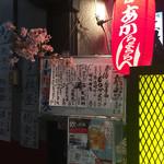 函館あかちょうちん - 2017年5月。