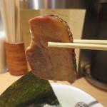 無垢 ツヴァイテ - バラ肉炙りチャーシューリフトアップ