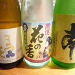Sengyooshokujidokoroyamashou - ドリンク写真: