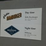 ハロー ハンバーガー -