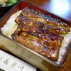 長谷川 - 料理写真:上うな重