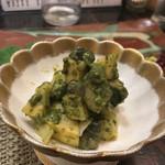 キッチン ウィル - 蒸し鮑の木の芽味噌  神