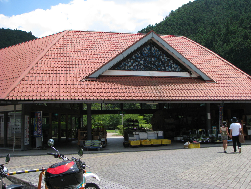 道の駅 吉野路 黒滝