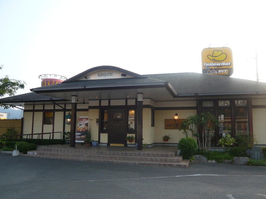 とんかつ浜勝 福岡前原店