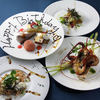 cucina Wada - 料理写真:バースデイコースの一例