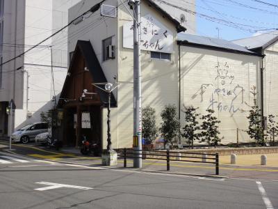 牛ちゃん 尾道店
