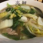 白菜タンメン楽観 - 白菜タンメン税込780円