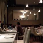 レストラン 西本 - 店内