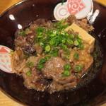 北薩摩 -  肉どうふ:800円