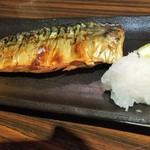 沼津魚市 ひなの家 - 鯖の塩焼き