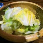 沼津魚市 ひなの家 - 白菜の漬物