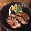 はすみ - 料理写真: