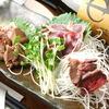 湘南茅ヶ崎 道 - 料理写真:地鶏『青森、村越シャモロック』!ハツ、レバー、砂肝刺身盛り合わせ!¥630!