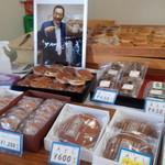 須賀川牡丹園 - 料理写真:中畑さん