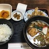 みのかま - 料理写真: