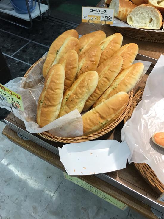 パン工場 イオン今市店