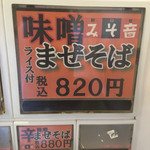 66713683 - チケットは820円です。