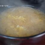 馬場南海 - 湯気が立ち上る熱々の味噌汁