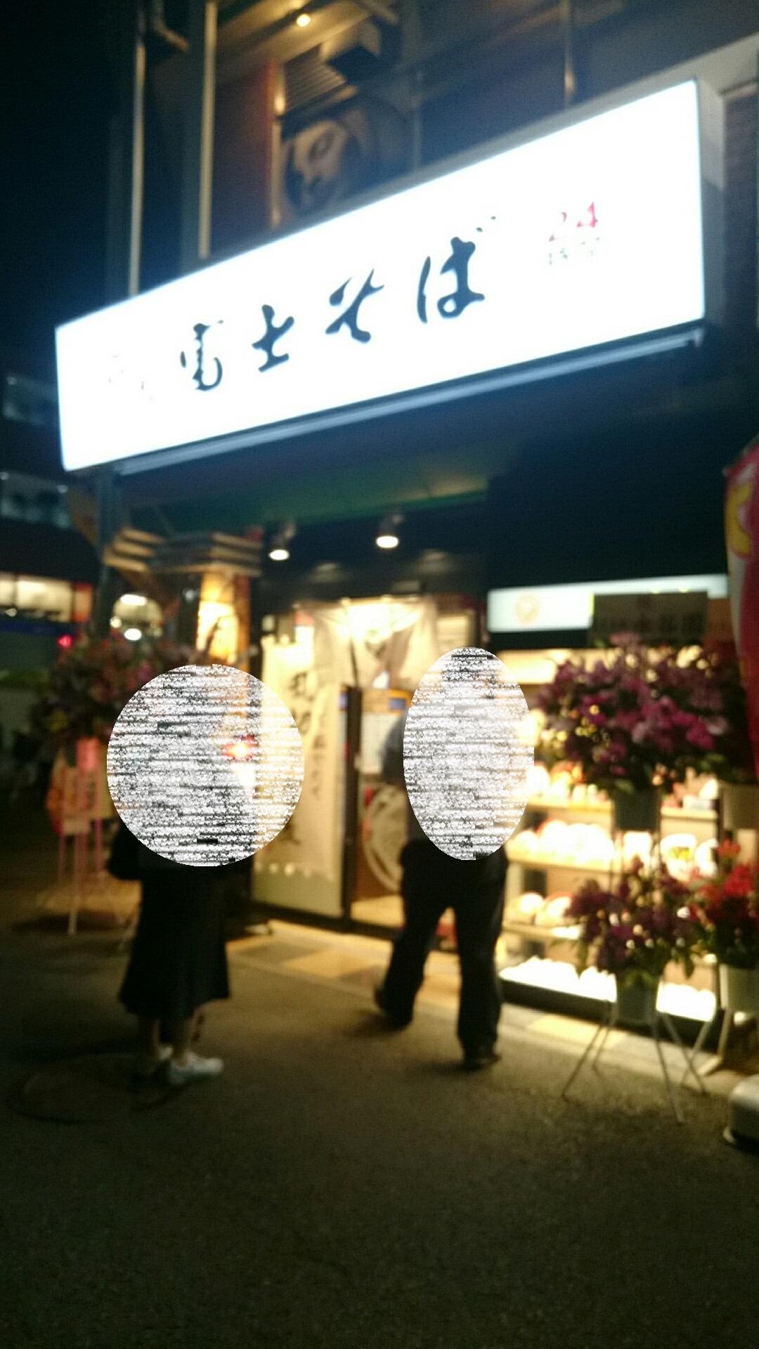 名代冨士そば 小平店