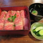 江戸庄 - 料理写真:レアステーキ丼