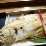 とびしま - 焼き魚