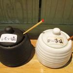 天ぷらとワイン 小島 - レモン塩 と ほうじ茶塩。この他に 天つゆ で頂きます。わたしは レモン塩 がお勧めです。