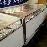 元気屋 - 乾物・干物の冷蔵ケース