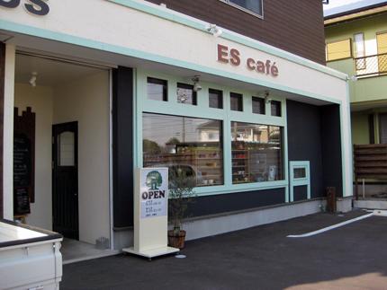 エス カフェ