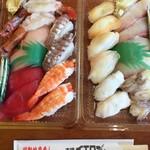 魚屋藤五郎 - 料理写真:11種類22貫を注文し2,990円