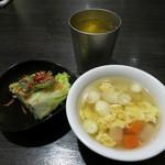 サバイサバイ - ランチには生春巻きとスープがついてきます