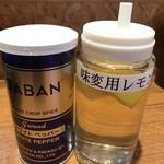 寿製麺 よしかわ - 【2017.5.4】卓上調味料。