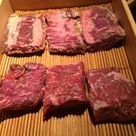 熟成焼肉 肉源 - 熟成肉はハラミとカイノミ