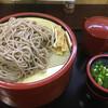 八十八茶屋 - 料理写真:あいもり(*゚∀゚*)650円