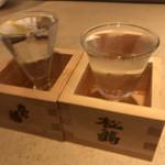 土佐酒バル - ガラスのお猪口